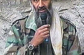 Pakistan Stunned by bin Laden's Death