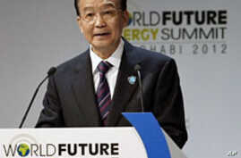 South Korea, China Call for Cooperation on Sustainable Energy