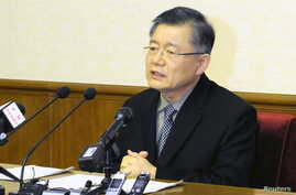 Lim Hyeon-soo speaks during a news conference at the People's Palace of Culture in Pyongyang, in this undated photo released by North Korea's Korean Central News Agency (KCNA) on July 30, 2015.