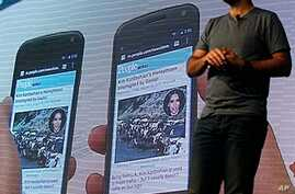 Samsung Releases Galaxy Nexus Phone, Apple Shares Decline