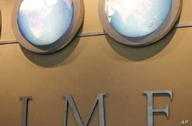 IMF: Sustained Strong Growth in China to Boost Asia