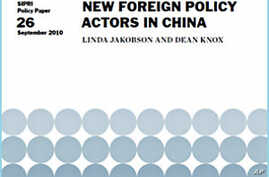 Researchers Try to Explain Chinese Foreign Policy Decision Making