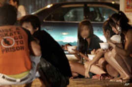 HRW Says Cambodian Officials Abuse Sex Workers