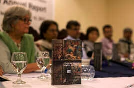 The Human Rights Commission of Pakistan presents the 2016 annual human rights report, in Islamabad, Pakistan, May 10, 2017.  The report offered a mixed report card in its annual look at the state of human rights in Pakistan.