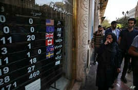 An exchange center displays rates for various currencies, in downtown Tehran, Iran, Oct. 2, 2018.