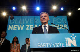 New Zealand Prime Minister Bill English speaks to supporters during an election night event in Auckland, New Zealand, Sept. 23, 2017.