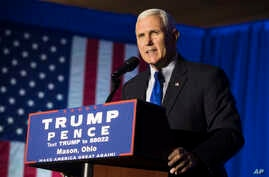 Republican vice presidential candidate, Indiana Governor Mike Pence speaks during a campaign rally, Monday, Oct. 17, 2016, in Mason, Ohio.