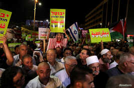 Israeli Arabs and their supporters take part in a rally to protest against a Jewish nation-state law in Rabin Square in Tel Aviv, Israel, Aug. 11, 2018.