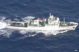 In this photo released by Japan Coast Guard, a Chinese fisheries patrol boat sails near disputed islands, called Senkaku in Japan and Diaoyu in China, in the East China Sea Tuesday, Sept. 18, 2012. A Coast Guard vessel issued a warning to the vessel