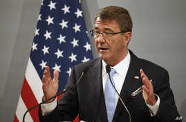 U.S. Defense Secretary Ash Carter attends a news conference at the French Defence Ministry in Paris, France, Jan. 20, 2016.
