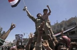 US Calls Violence Against Protesters in Yemen 'Appalling'
