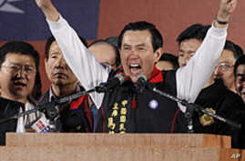 Taiwan Re-Elects President Ma