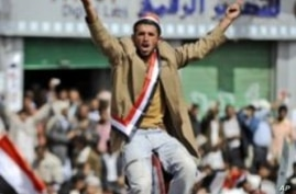 Yemeni President Fires Cabinet as Protests Escalate