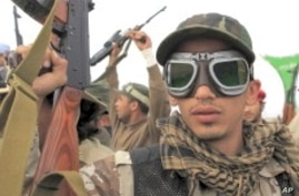 US Hoping for UN Security Council Vote on Libya