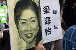 US Concerned About Disappearance of Rights Activists in China