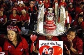 Rival Protests Held in Thai Capital
