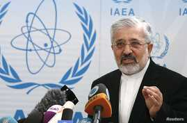 Iran's International Atomic Energy Agency (IAEA) ambassador Ali Asghar Soltanieh reacts as he addresses a news conference during a board of governors meeting at the United Nations headquarters in Vienna June 6, 2012.
