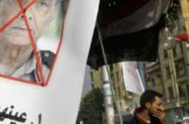 Egypt Set to Begin Landmark Elections