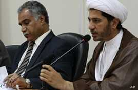 Bahrain Opposition Vows to Keep Protesting