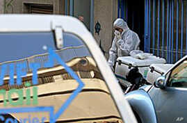 Parcel Bombs Found in Greece, Addressed to Sarkozy, Western Embassies
