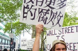 """This """"Occupy"""" protestor may have thought his sign said """"No"""