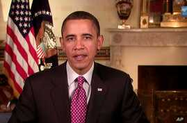 US President Barack Obama delivers his weekly address, Feb. 12, 2011