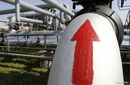 FILE - A natural gas concentration point is seen near Opishnya, some 280 km of Ukraine's capital, Kyiv.