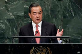 China's Foreign Minister Wang Yi addresses the 73rd session of the United Nations General Assembly, at U.N. headquarters, in New York, Sept. 28, 2018.