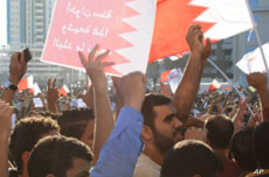 Anti-Government Protesters Storm Bahrain's Central Square