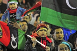 Libyans Mark First Anniversary of Revolution