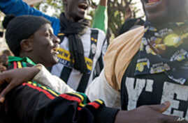 Senegal Protests Dispersed with Tear Gas