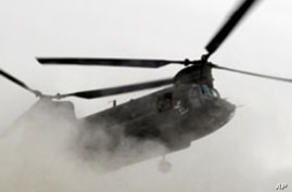 NATO Probes Cause of Deadly Helicopter Crash in Afghanistan