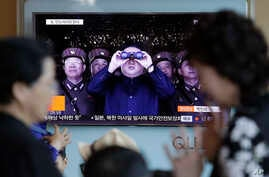 A TV news program shows a file image of North Korean leader Kim Jong Un at the Seoul Railway Station in Seoul, South Korea, May 14, 2017.