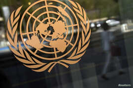 The logo of the United Nations is seen on the outside of their headquarters in New York, Sept. 15, 2013.