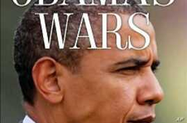 Book Says Obama Administration Divided On Afghan Strategy