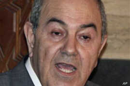 Allawi Tells Iran to Stay Out of Iraqi Politics