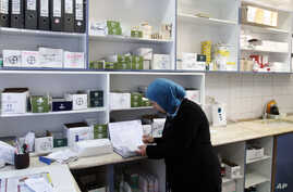 Scene in Ramallah Hospital  pharmacy in West Bank