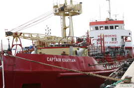 The Captain Khayyam, an oil tanker, is seen in Tripoli Naval Base after Libyan naval forces captured it, Feb. 13, 2016.