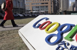 US Investigating 'Serious' Hacker Attack on Google Accounts