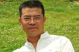 Chinese dissident Chen Xi is seen in this undated handout photo released by his family on December 26, 2011.