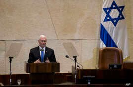 U.S. Vice President Mike Pence speaks in Israel's parliament in Jerusalem, Jan. 22, 2018.