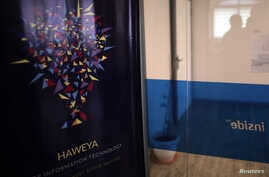 FILE - The interface door of startup firm Haweya for Information Technology is seen in Gaza City, Nov. 16, 2015.