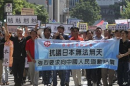 Tensions Still High Over Japanese Detention of Chinese Fishing Boat Captain