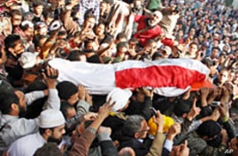 HRW Documents 'Excessive Military Force' Against Egypt Pro