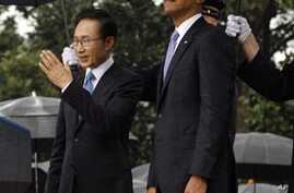 US Welcomes South Korean President on State Visit