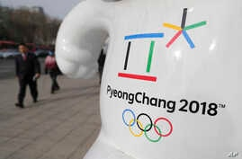 The official emblem of the 2018 Pyeongchang Olympic Winter Games is seen in downtown Seoul, South Korea, Jan. 18, 2018.