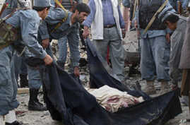 Suicide Attack Kills 4 in Northern Afghanistan
