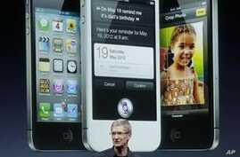 Apple Unveils iPhone 4S to Tough Competition