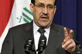 Iraq's Political Crisis May Have Broader Mideast Reach