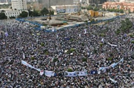 Massive Cairo Protest Calls for Mubarak's Prosecution